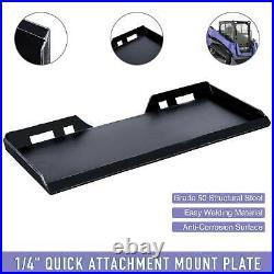 1/4 Steel Quick Tach Attachment Mount Plate for Kubota Bobcat Skidsteer Loader